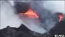 lava_USGS